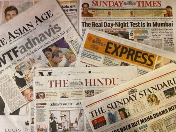 daily current affairs in hindi